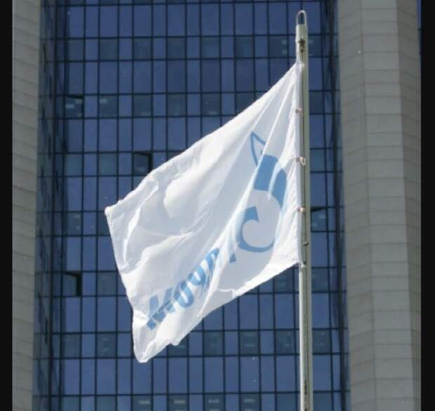"""Выплата """"Газпромом"""" 3 млрд долларов может стать частью соглашения с Украиной по газу"""