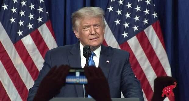 Трамп заявил, о величайшей афере в истории политики