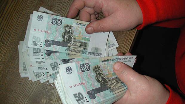 Россияне не знают, на что тратить деньги
