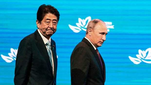 Путин и Синдзо Абэ