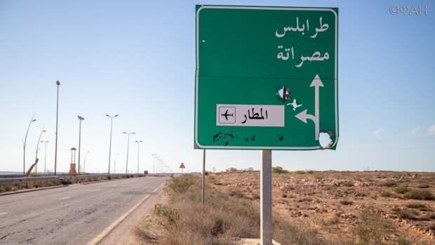 Строительство международной трассы Египет-Ливия-Тунис возобновится спустя 13 лет