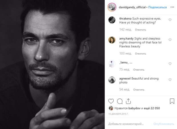David James Gandy фото, https://www.instagram.com/davidgandy_official/