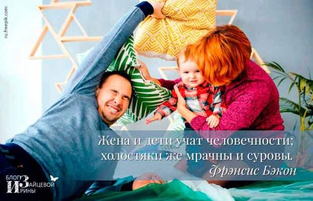 цитаты о семье и детях
