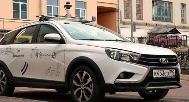 В Москве начали эксплуатировать беспилотник Lada Vesta