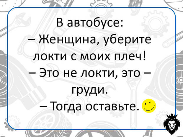 3416556_i_12_ (640x480, 74Kb)