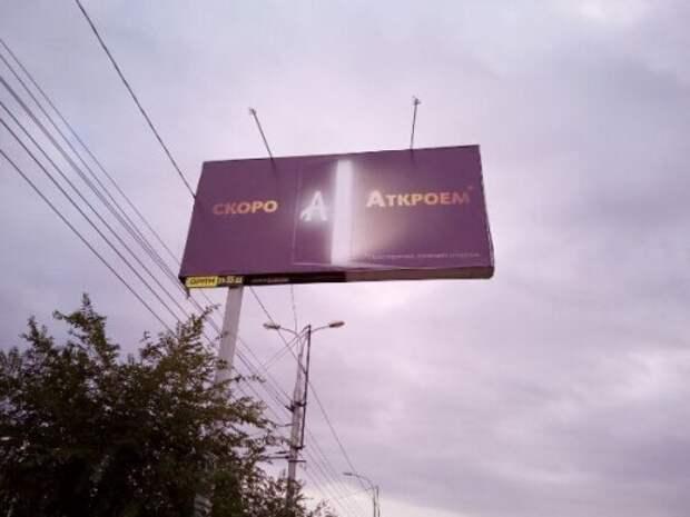 Смешные вывески, объявления и реклама (23 фото)