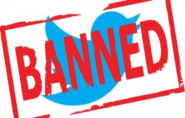 Ангажированный Твиттер банит неугодные российские аккаунты