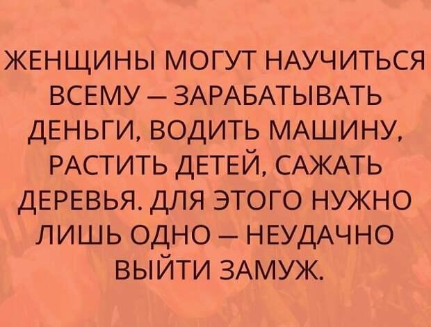 3416556_i_9_ (631x480, 75Kb)