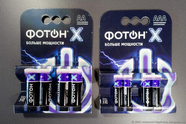 Батарейки-чемпион Фотон X