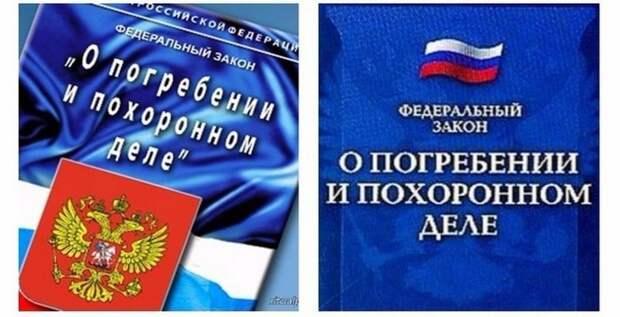 Россиянам предложат платить ежемесячный налог на смерть налоги, похороны, страховка