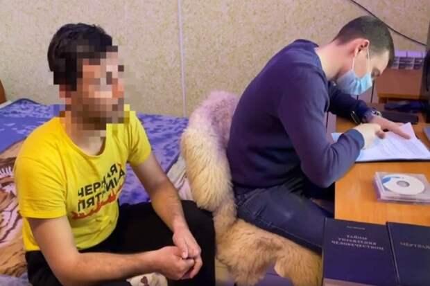 Сотрудники ФСБ задержали в Алуште интернет-экстремиста