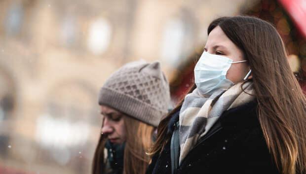 В «Мособлэнерго» создали штаб по профилактике коронавирусной инфекции