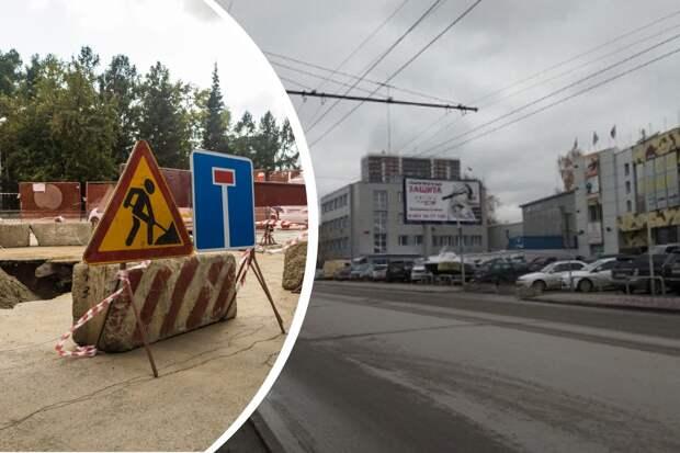Улицу Писарева перекрыли возле Красного проспекта — когда там завершатся работы