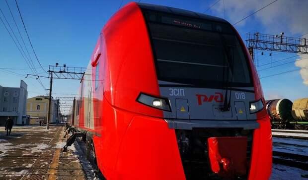 Первая «Ласточка». ВОрск отправился тестовый рейс нового поезда