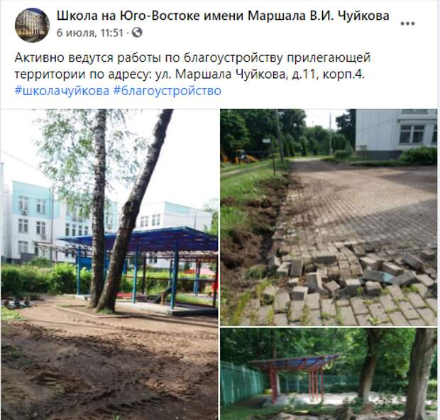 В детском саду на улице Маршала Чуйкова установят новые веранды
