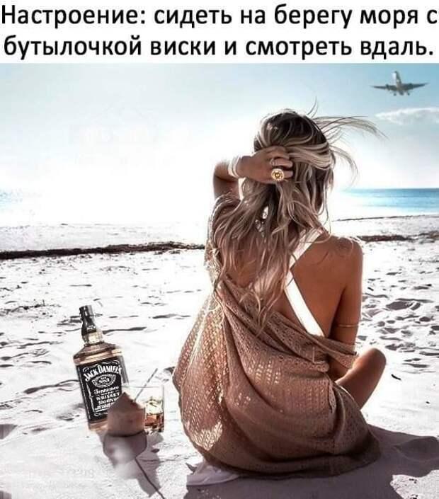 Если вы видите пьющего в одиночку человека - не спешите с выводами…