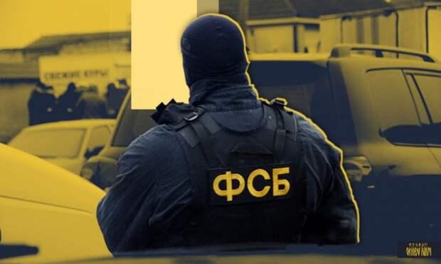 ФСБ ликвидировала подпольную нарколабораторию в Крыму