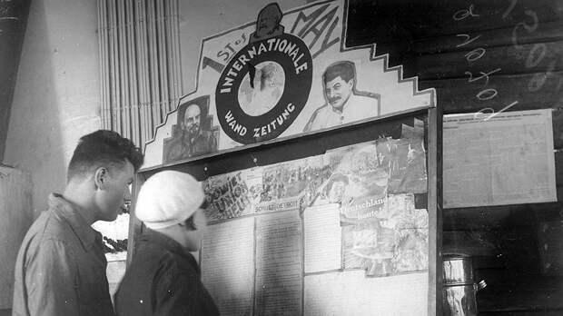 Среди приехавших в СССР иностранных специалистов было много «идейных». Они вели активную общественную работу: выступали на собраниях и митингах, делали стенгазеты, а их детей принимали в пионеры