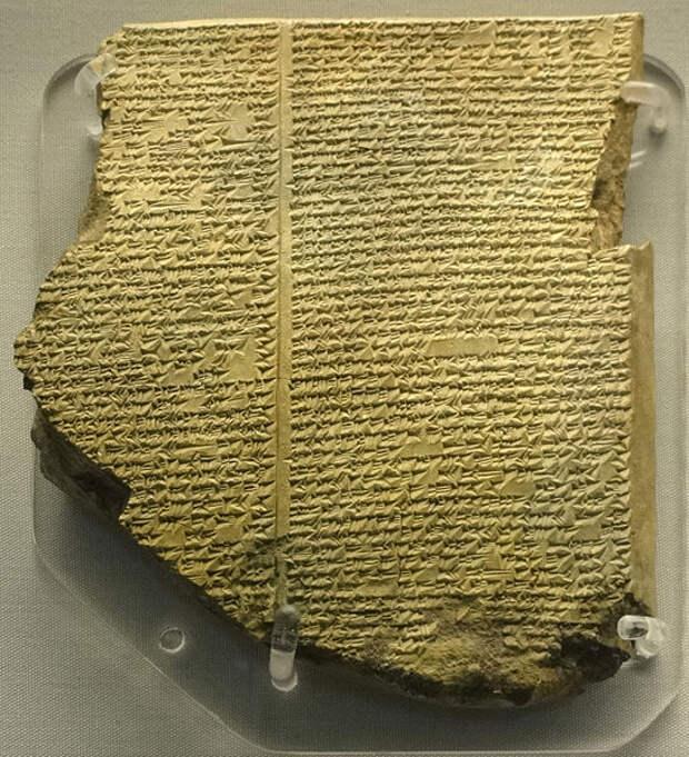 Мифы Древнего Шумера и Библия