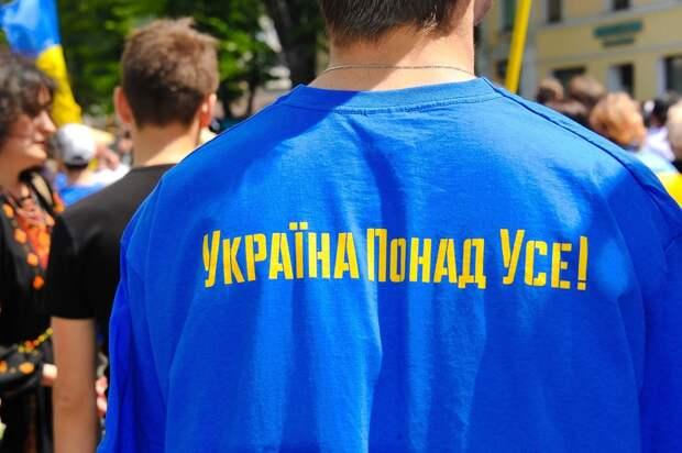 Закон о коренных народах Украины вступил в силу