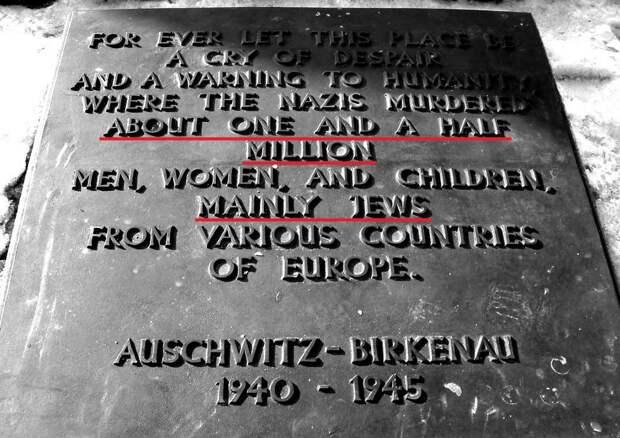 """""""Освенцим"""" был особым лагерем, правда о котором до сих пор не раскрывается..."""