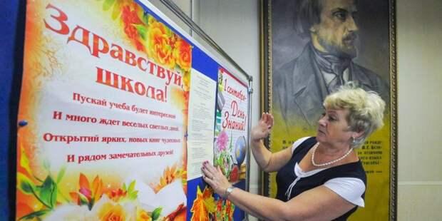 Собянин осмотрел новую школу в районе Северный. Фото: mos.ru