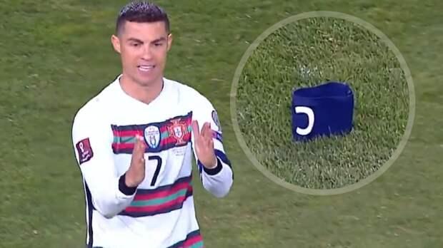 Экс-игрок «Зенита» Мейра осудил Роналду за брошенную на землю капитанскую повязку сборной Португалии