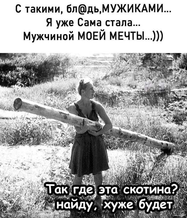 Современная сказка. Иванушка: - Зачем же ремень-то мне снимать, бабушка?!..