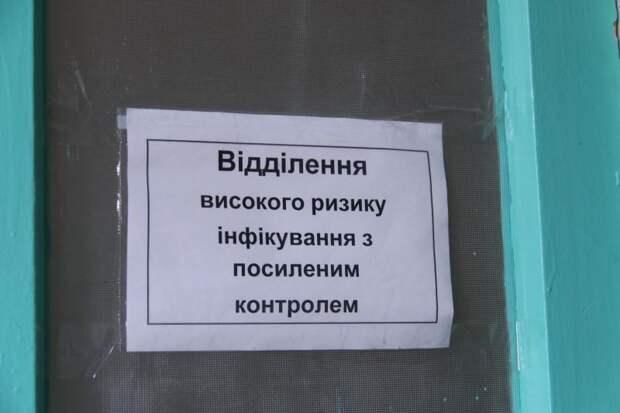 70 инфицированных пойдут в народ: почему нельзя закрывать тубдиспансер в Мелитополе