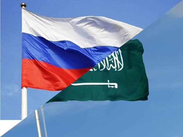 Россия vs Саудовская Аравия. Почему такая разница, ведь там и там нефть?