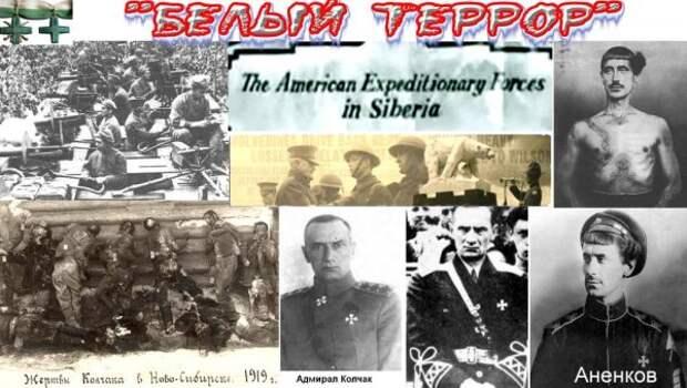 Адмирал Колчак: история падения