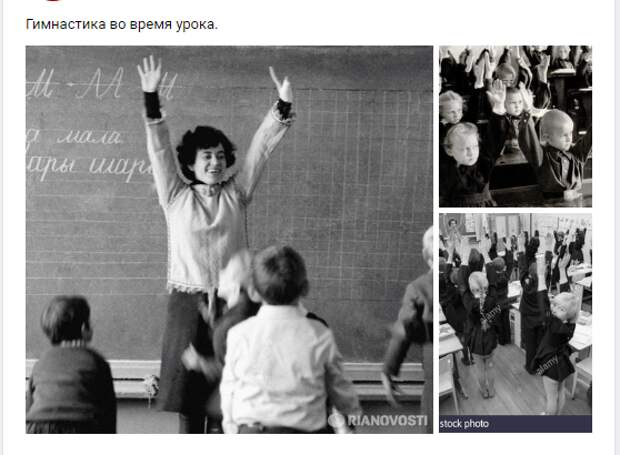 Штандер-стоп!)