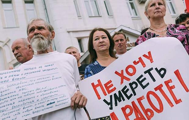 РАН: Кремль ждал худшей реакции общества на пенсионную реформу