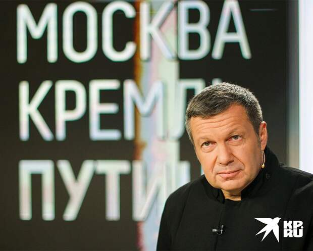 Владимир Соловьев, отец восьмерых детей - о Послании президента: Я человек не бедный, но много услышал про себя. А, главное, - о нашей Конституции