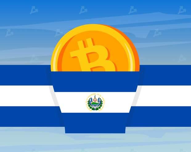 Экономист: переход на биткоин может обрушить экономику Сальвадора