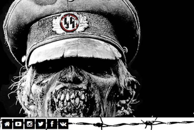 Leo Burnett Moscow воскресил зомби-фашистов в рекламе