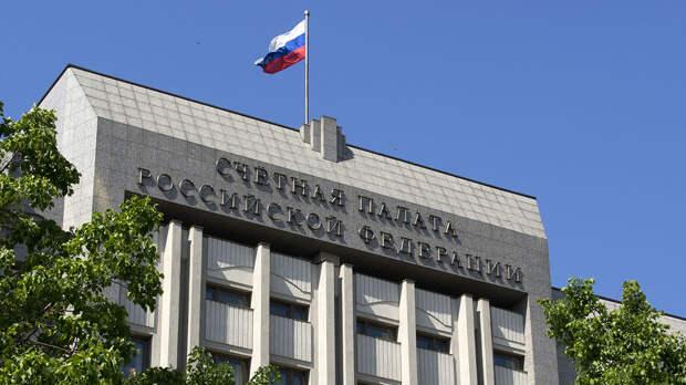 Бюджет России в 2020 году недосчитался 9,1% доходов