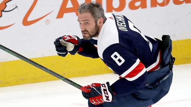 НХЛ назвала 6 клубов, против которых Овечкин набрал больше очков, чем любой действующий игрок лиги