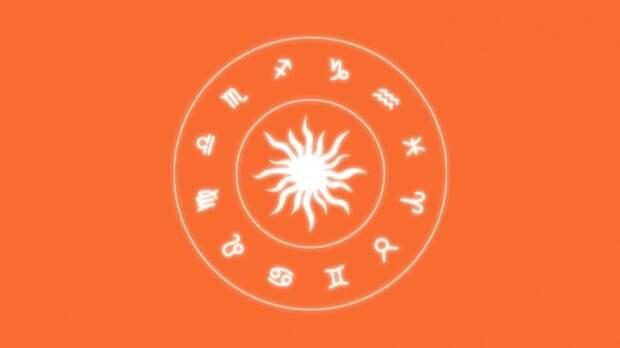 ♀ Гороскоп насегодня, 24июля, для всех знаков зодиака
