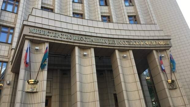 Пять чешских дипломатов останутся в РФ после высылки 20 сотрудников посольства