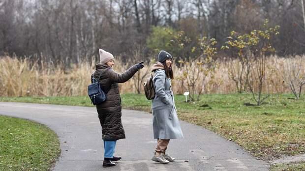 Синоптик пообещал москвичам сильное похолодание в понедельник