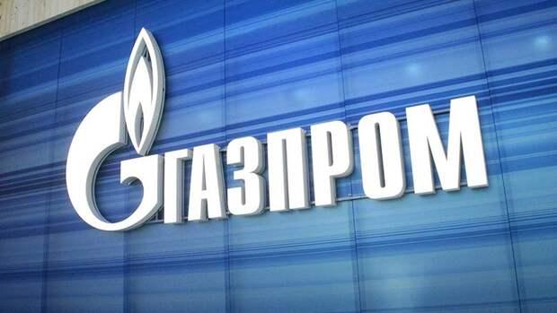 «Газпром» увеличивает продажи газа набирже