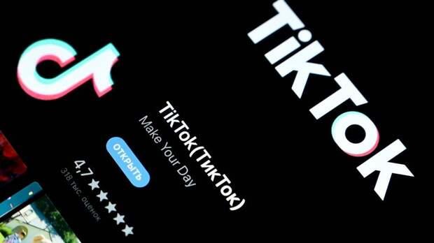 Борьба с Китаем усиливается — в США запретили TikTok и WeChat