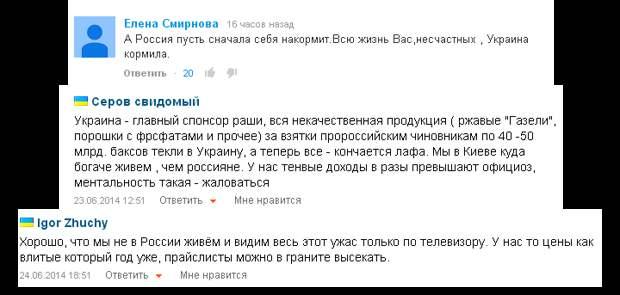 """Комментарии майДаунов или что у этого """"народа"""" с мозгами"""
