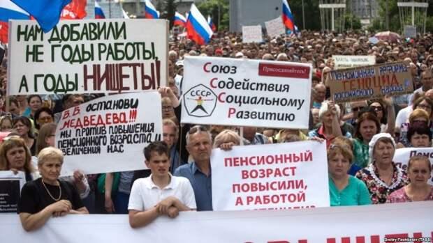 Изъятые у российских коррупционеров деньги отдадут всем пенсионерам