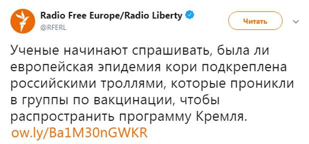 «Радио Свободы» признается в грехах