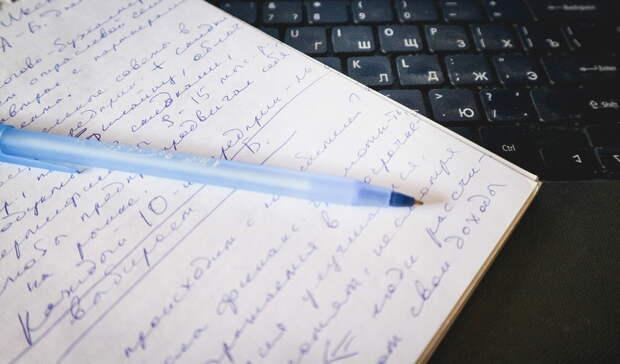Радий Хабиров призвал жителей Башкирии написать диктант по башкирскому языку