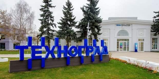 Сергунина: «Техноград» проведет цикл вебинаров по развитию гибких навыков/Фото: Д. Гришкин mos.ru