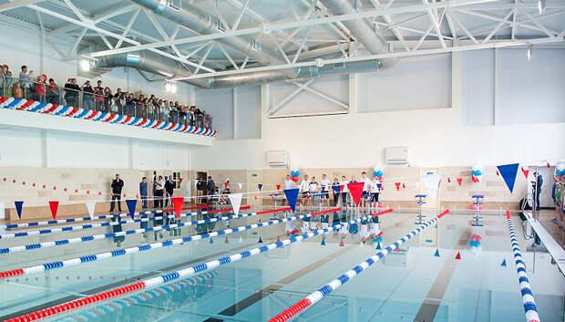 Температура воды в бассейне ФОКа в Подольске соответствует нормативным требованиям