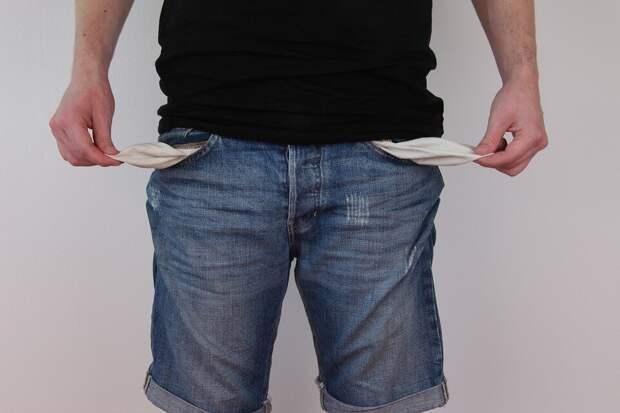 Какие вещи наши бабушки клали в карман, чтобы водились деньги?